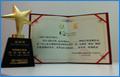 奖项2—英超蟹皇粥